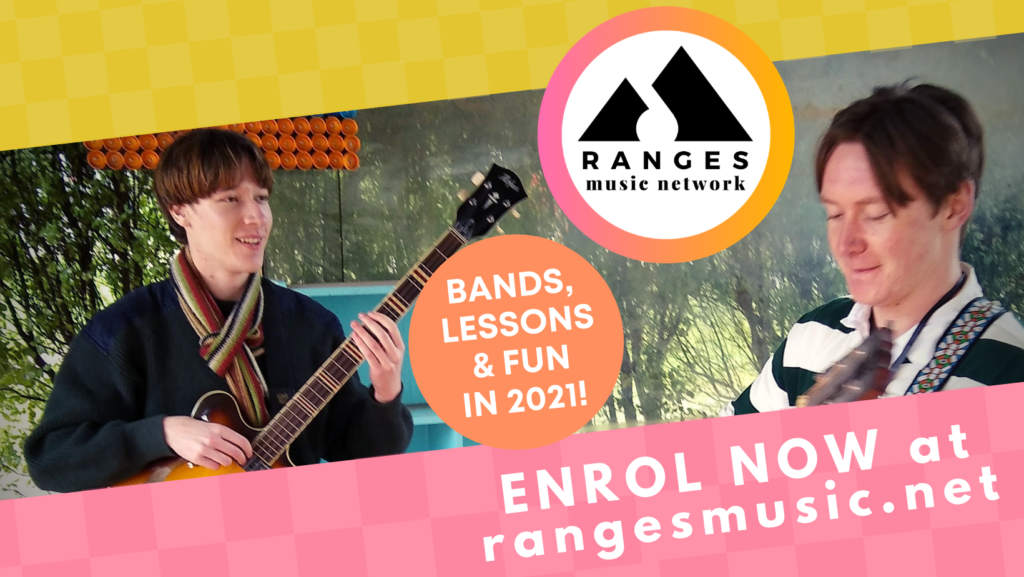 Ranges Music Network is offering Bands and Music Lessons in Term 1 2021